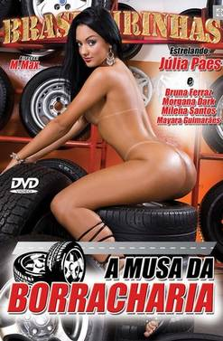 sp_musa